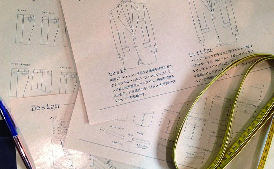 スーツ_デザイン